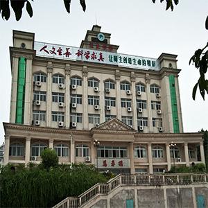 重庆市北碚区江北中学