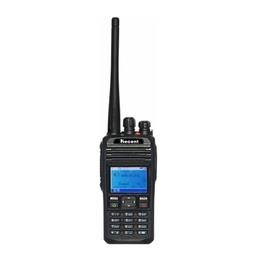 RS-569D VHF&UHF双段DMR数字手持机