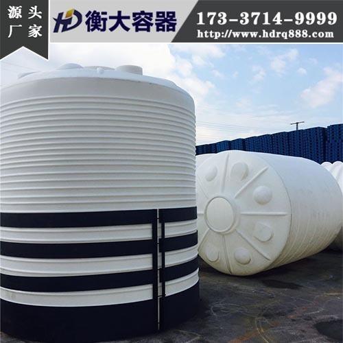 大型塑料儲罐