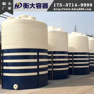 10噸平底儲罐,平底水箱