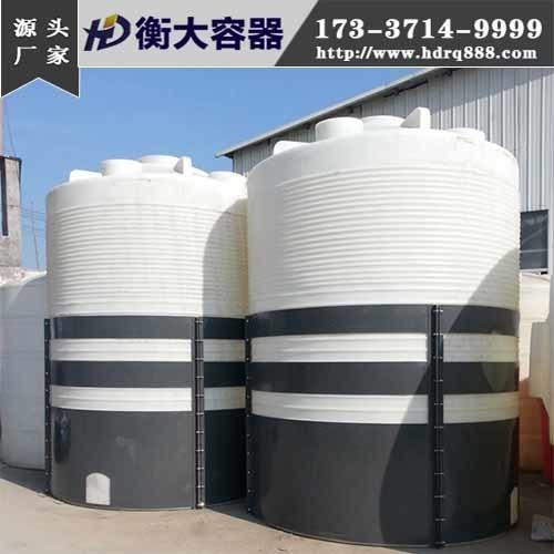 15噸鹽酸防腐儲罐