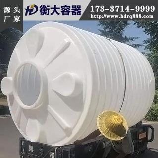 河南塑料水塔_15噸現貨供應