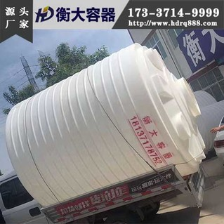 河南塑料水塔_20噸廠家發貨