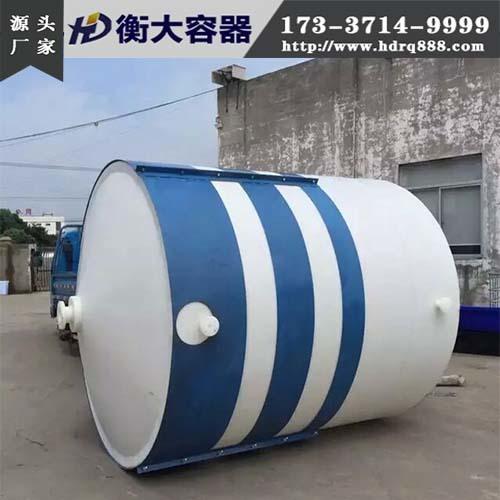 15噸錐底pe水箱,15t pe儲罐