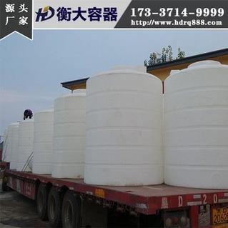 10噸平底塑料水箱