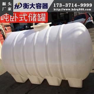 山西臥式塑料儲罐_規格2噸_價格