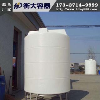 河南錐底塑料水箱_2噸錐底水箱
