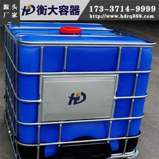 河南噸桶【全新藍色避光】噸桶廠家