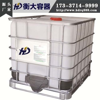 IBC噸桶【全新系列】貨源廠家