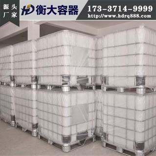 河南噸桶貨源廠家_規格1050L【全新系列】