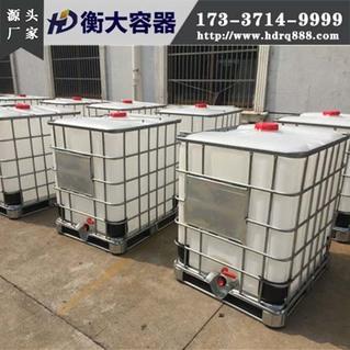 河南【二手】噸桶廠家_二手噸桶哪里有賣