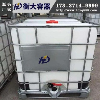 【二手】噸桶批發_河南噸桶廠家