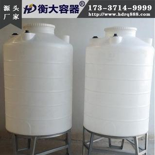 河南塑料水箱_3000L錐底_優質商品廠家推薦