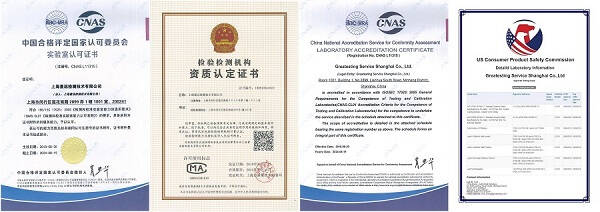 武汉甲醛检测CMA资质需要通过质监局专业检验审核验收通过