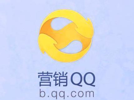 借助QQ营销在线营销方法