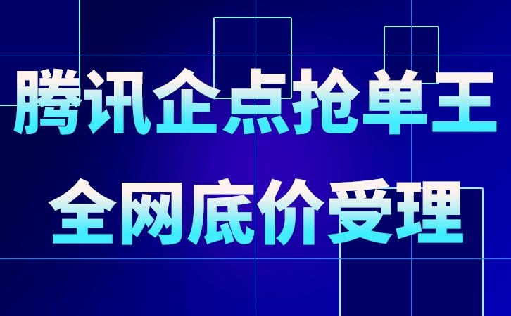 营销QQ分配规则接待组件