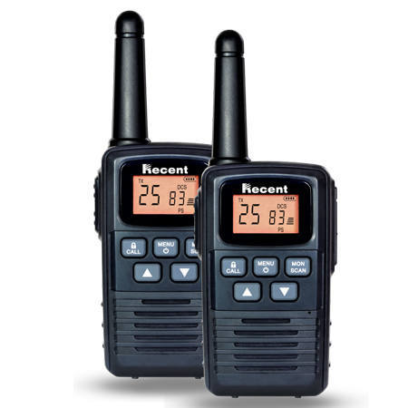 Quanzhou Municipal Government accelerates the development of digital walkie-talkie industry