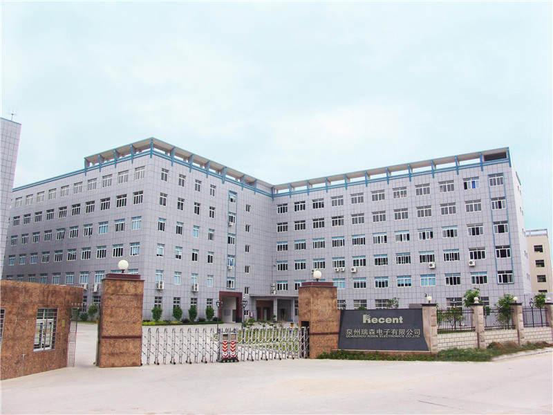 Risen Company was established