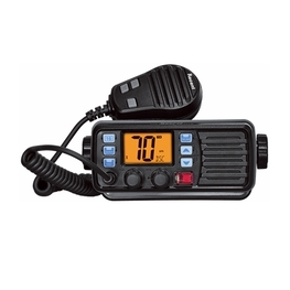 RS-507MG VHF Fixed Marine Radio with GPS