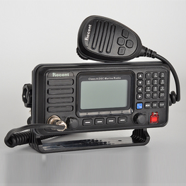 RS-510MG VHF Fixed Marine Radio with GPS