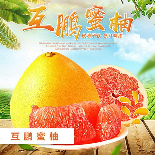 BG大游视讯柚子