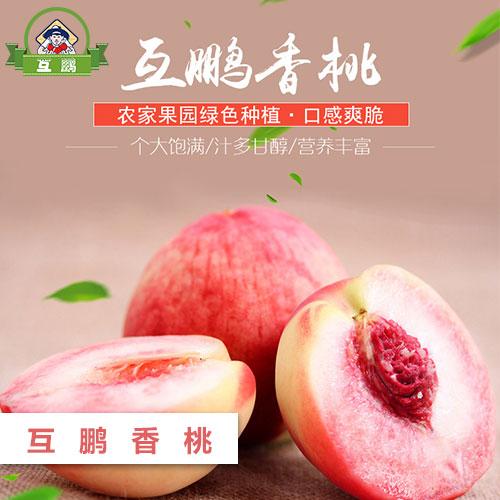 BG大游视讯香桃