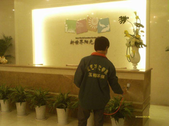 济南新世界阳光花园室内甲醛污染治理清除案例