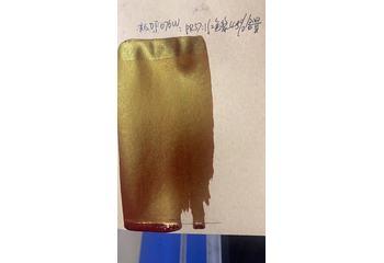 红色浆润湿分散剂新品案例