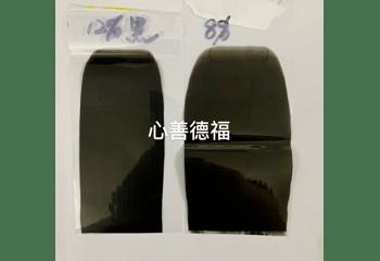 涂料分散剂案例