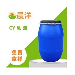 CY355丙烯酸乳液