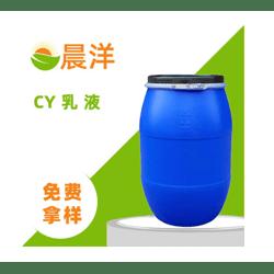 PVC乳液