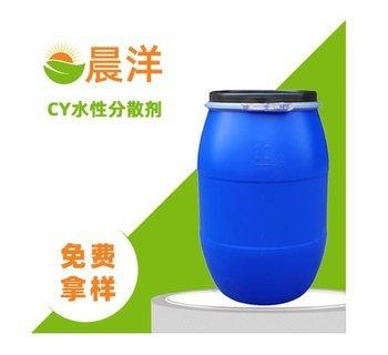 CY154水性分散剂