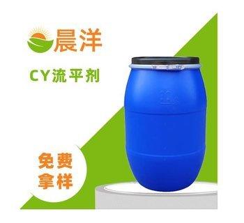CY-WA润湿流平剂