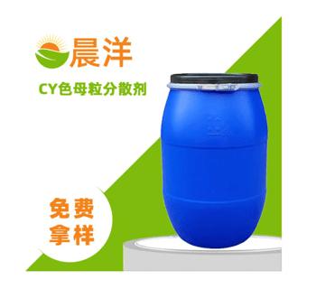 CY-812超分散剂