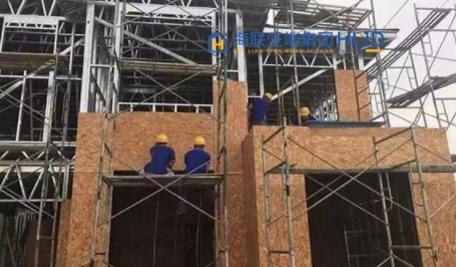 轻钢别墅建造全流程