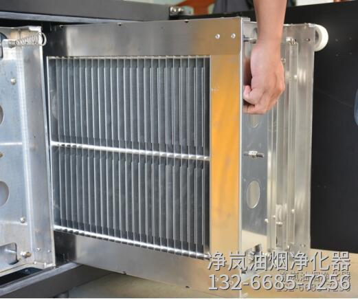 油烟净化器电场清洗步骤