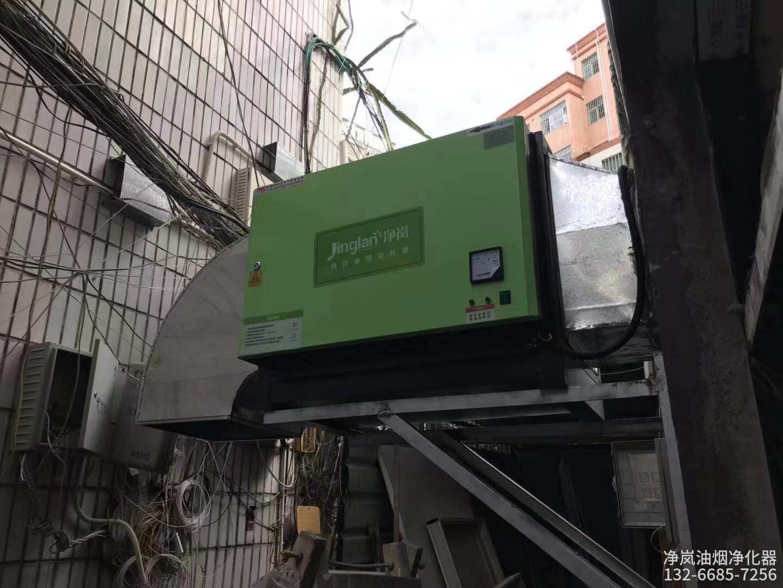 水上明月餐厅·8000风量油烟净化器安装工程