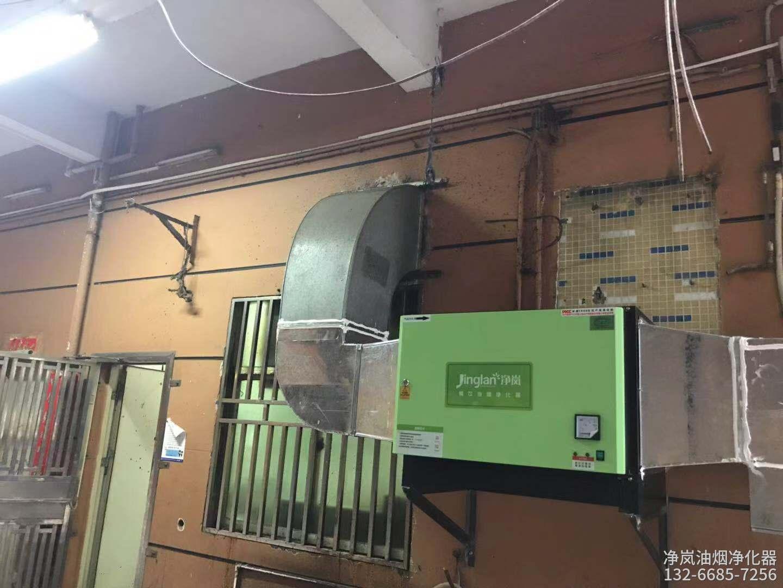 长沙油烟净化器安装案例·长沙市大众餐馆