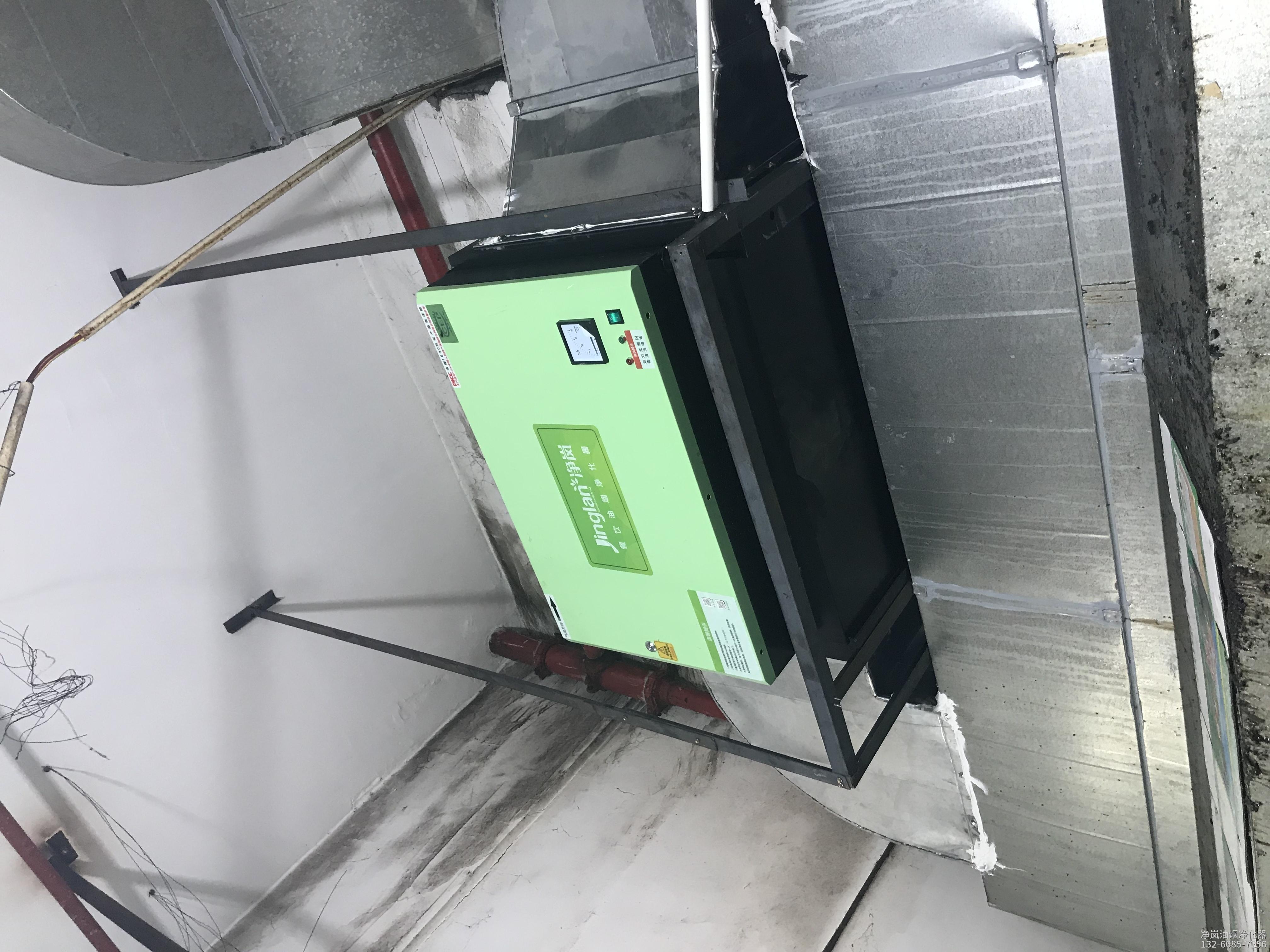宁波油烟净化器安装案例·田波泡椒牛蛙
