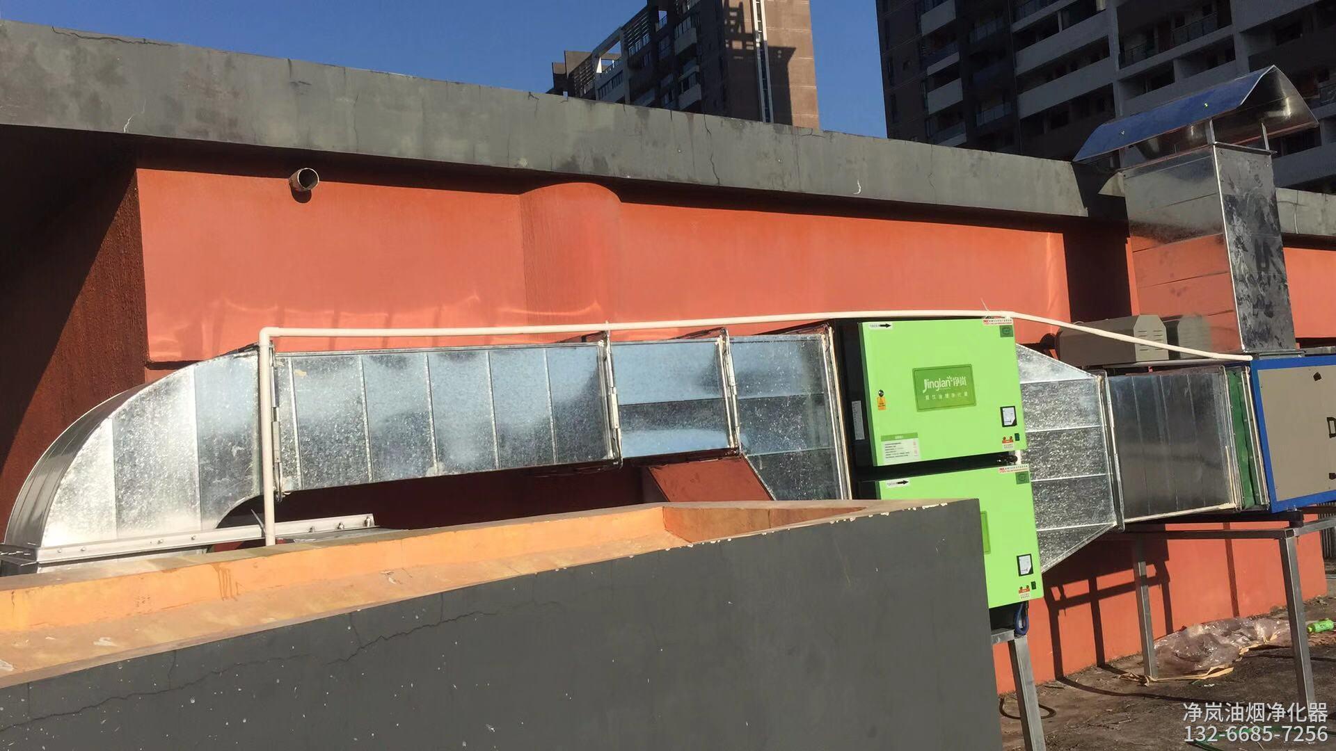 郑州油烟净化器安装案例·曼玉融合餐厅