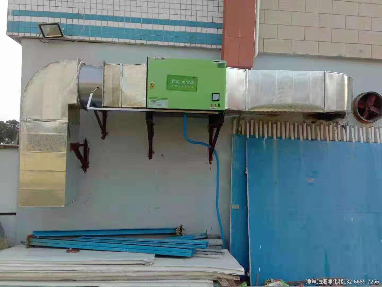 佛山市·农家小院·8000风量油烟净化器安装案例