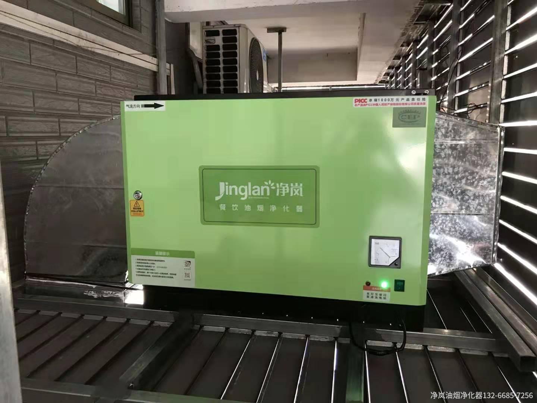 烟台壹海阁餐厅8000风量油烟净化器安装工程