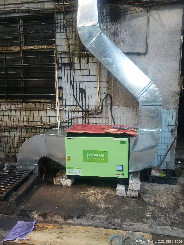 西安大厨小馆6000风量油烟净化器安装案例
