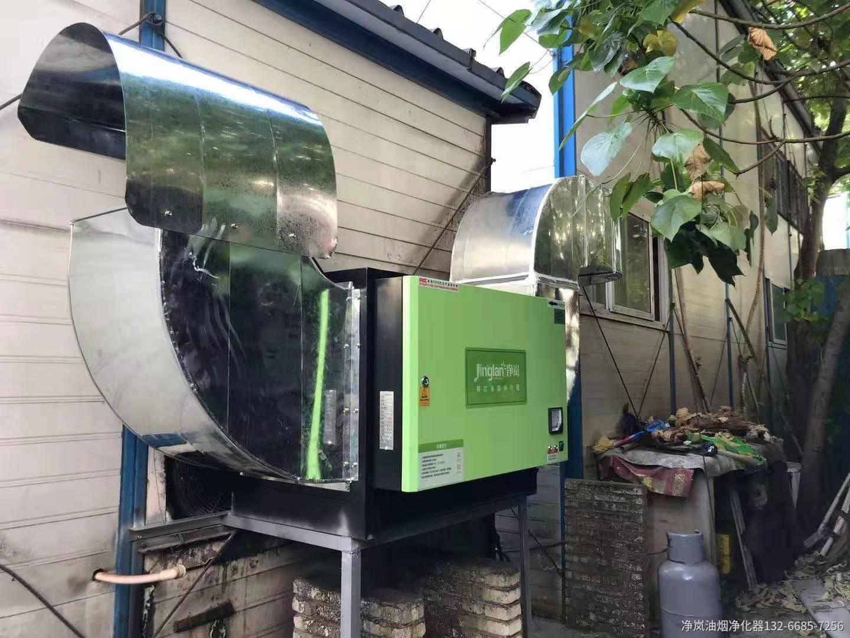什么是油烟净化器第三方检测