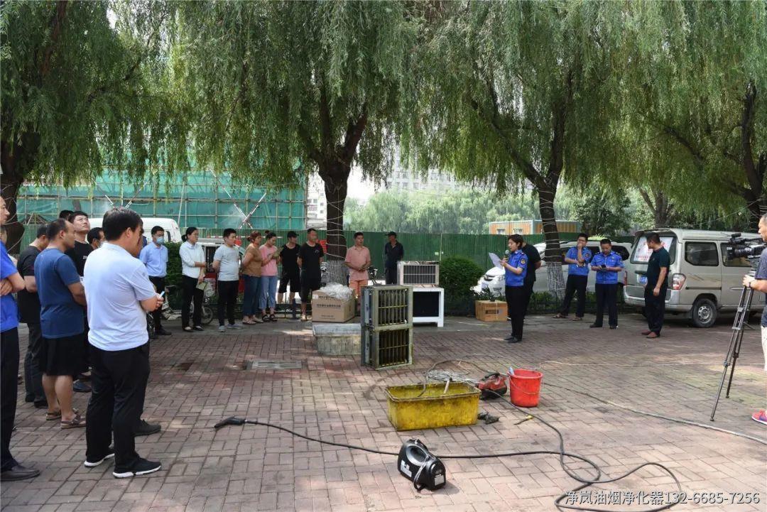 山东沂水官方现场培训油烟净化器清洗