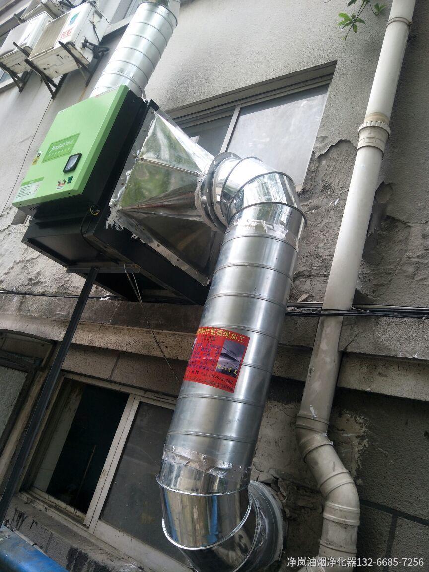 福州市达道武仔牛肉(总店)4000风量油烟净化器安装案例!!0-rate