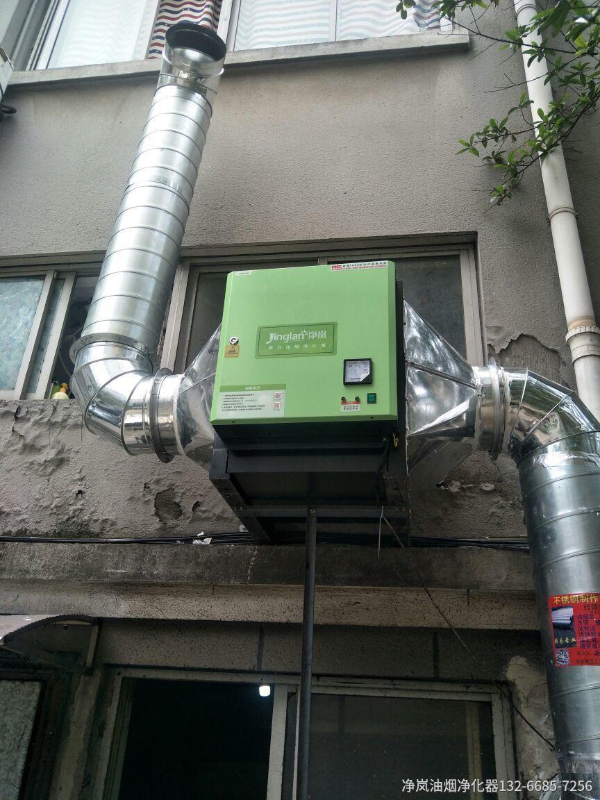 福州市达道武仔牛肉(总店)4000风量油烟净化器安装案例