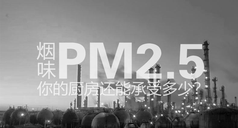 活性炭吸附箱改良PM2.5
