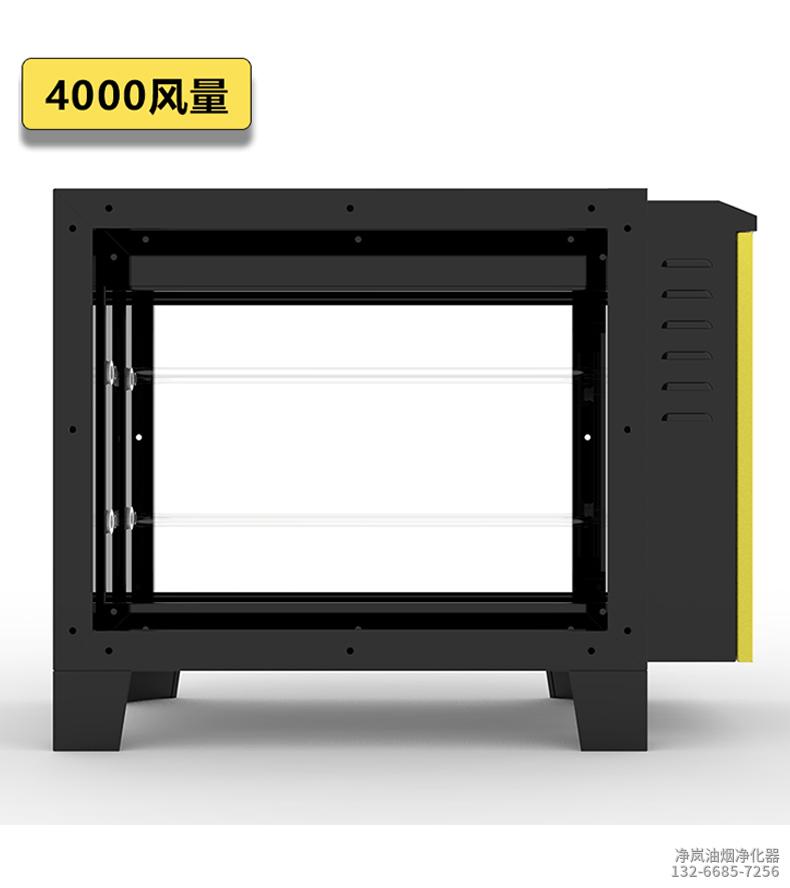 4000风量UV除味设备详情