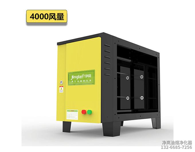 4000风量UV除味设备